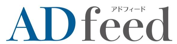 ADFeed-よく効く広告のはなし