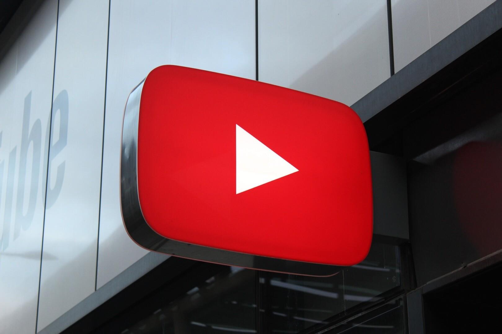 企業がYouTube公式チャンネルを開設するメリットと課題